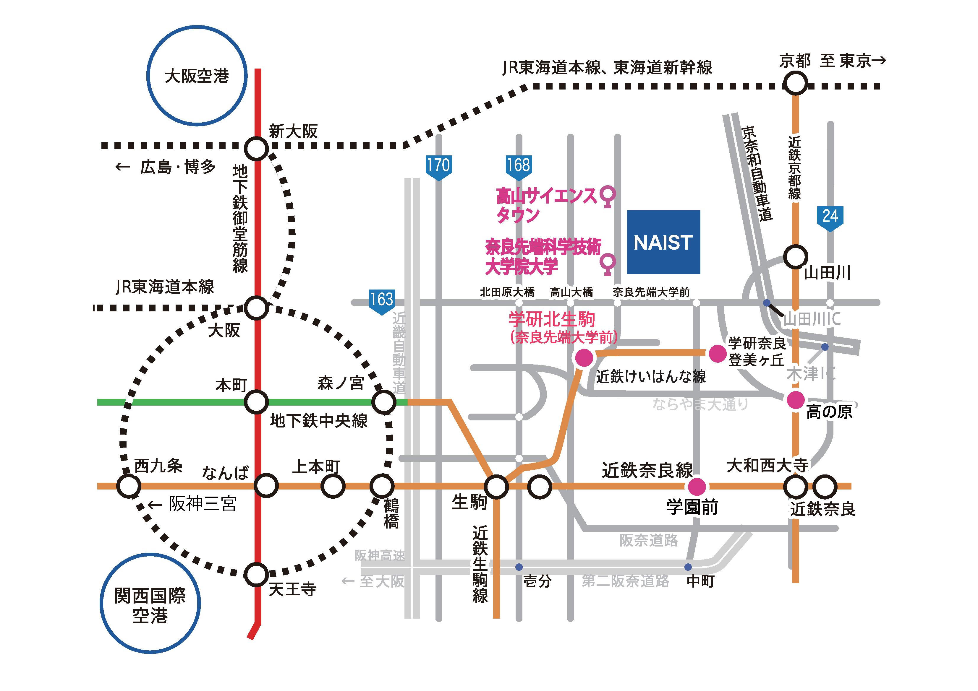 http://www.naist.jp/accessmap/