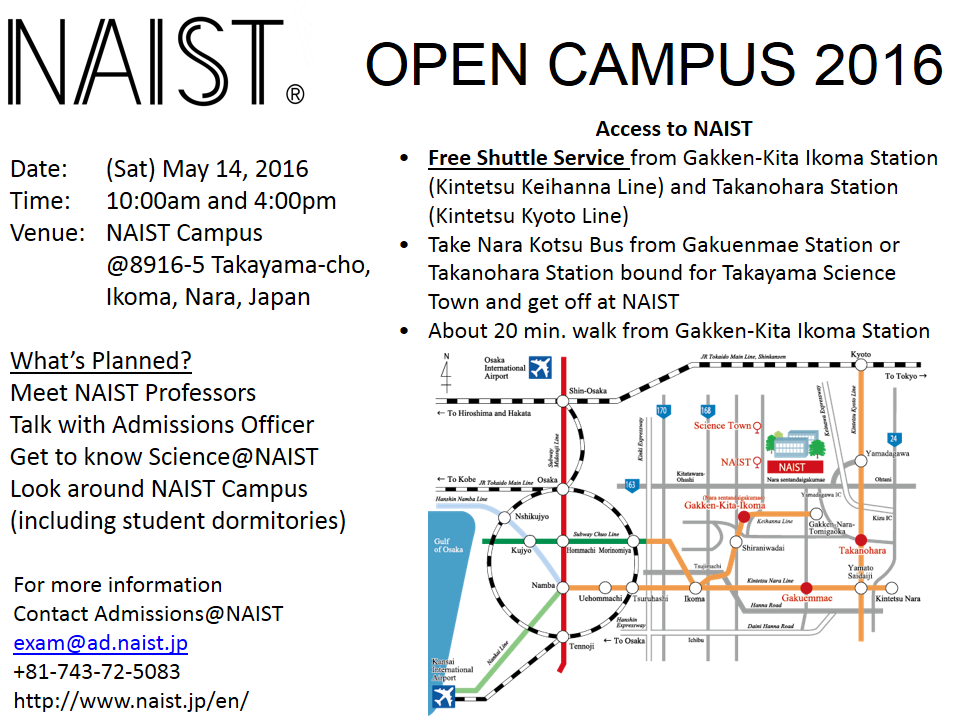 opencampus2016may.png