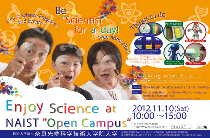 Opencampus in 2012