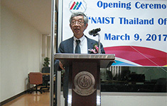 The Opening of NAIST Thailand Office (March 9, 2017)