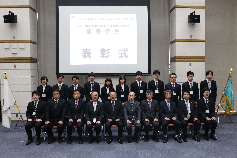 先端 大学 技術 奈良 科学 大学院