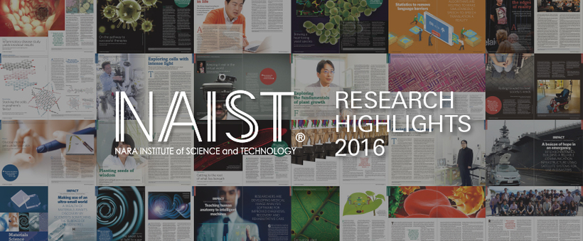 NAIST Research Highlights
