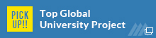 Top Global University Project