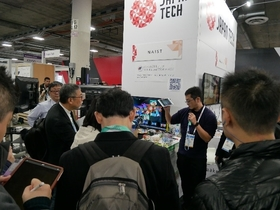 Many event visitors came to NAIST booth